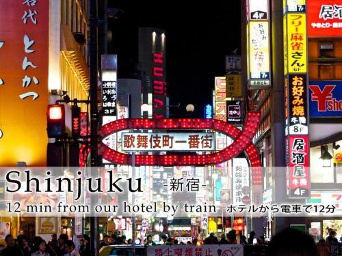 Hotel Abest Meguro / Vacation STAY 71385, Meguro