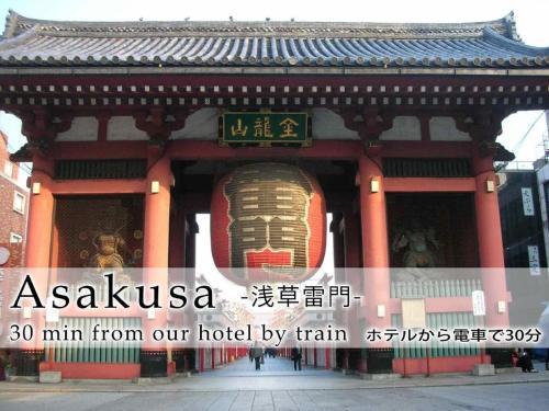 Hotel Abest Meguro / Vacation STAY 71406, Meguro