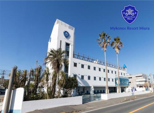 Mykonos Resort Miura / Vacation STAY 72794