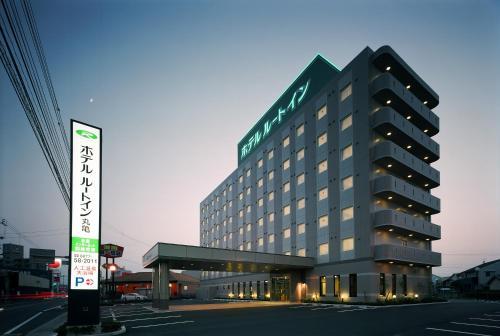 . Hotel Route-Inn Marugame