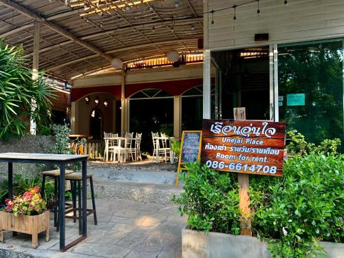 Une Jai Place เรือนอุ่นใจ Nakhon Ratchasima