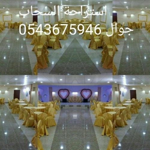 Aistirahat Alsahab استراحة السحاب In Al Ula Saudi Arabia Reviews Prices Planet Of Hotels