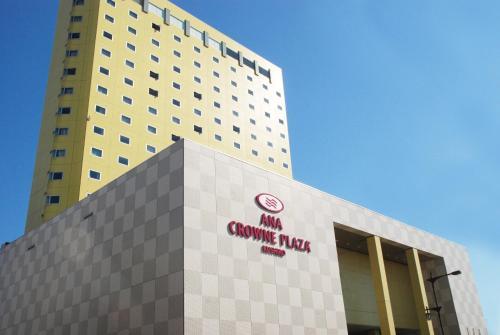 . ANA Crowne Plaza Hotel Kushiro, an IHG Hotel