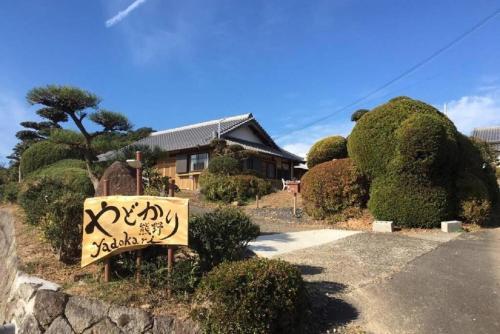Yadokari Kumano