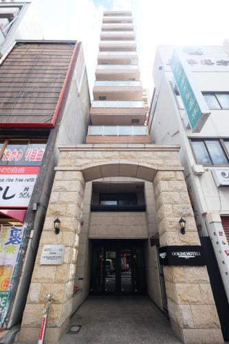 日本橋奧基尼公寓