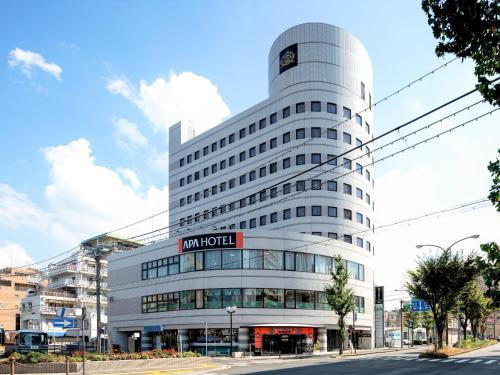APA Hotel Biwako Seta-Ekimae