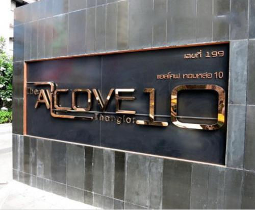 Alcove Thonglor Alcove Thonglor