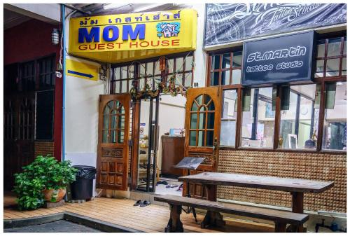 Mom Guesthouse Mom Guesthouse
