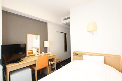 Best Western The Japonais Yonezawa - Hotel