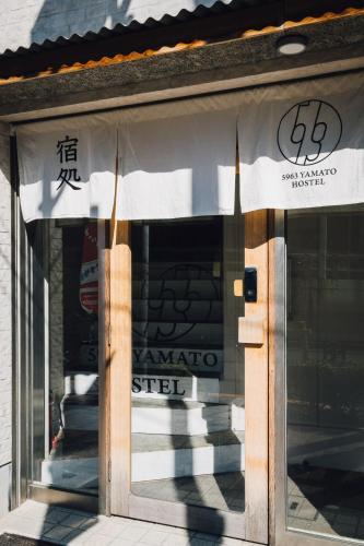 Yamato 5963 Hostel