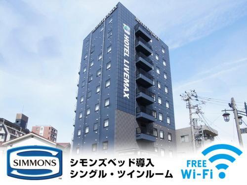 . Hotel Livemax Minamihashimoto Ekimae