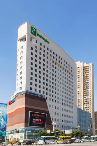 . Holiday Inn Panjin Aqua City, an IHG hotel
