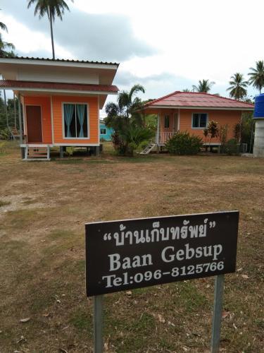 Baan Gebsup บ้านเก็บทรัพย์ Baan Gebsup บ้านเก็บทรัพย์