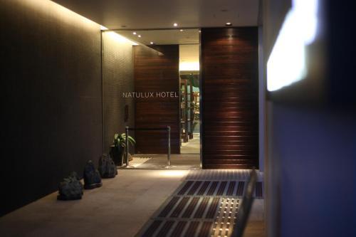 富良野自然酒店