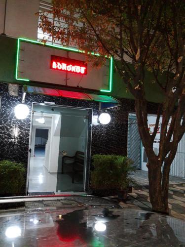 Hotel Bororos Palace Hotel