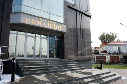 . Komandor Hotel