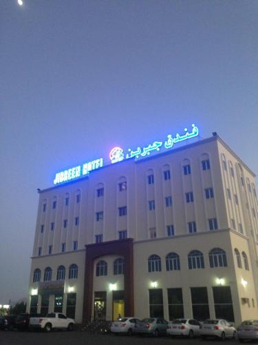 Jibreen Hotel Bahala
