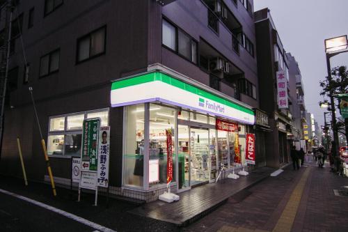 Uhome Funabashi Apartment