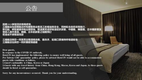 . Hotel In
