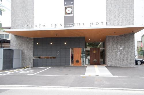 海諾海博多陽光酒店 Hakata Sunlight Hotel Hinoohgi