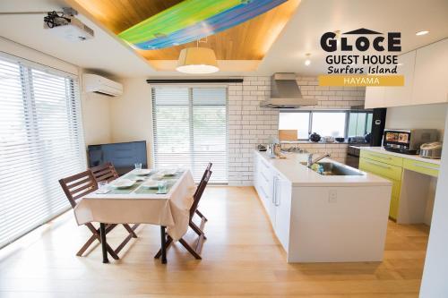 . GLOCE 葉山 サーファーズログハウス l HAYAMA Surfers Log house