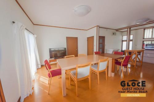 . GLOCE Hayama near Morito Beach ご家族連れには最適なゲストハウスです