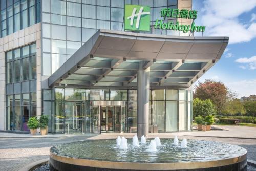 . Holiday Inn Taicang City Centre, an IHG Hotel