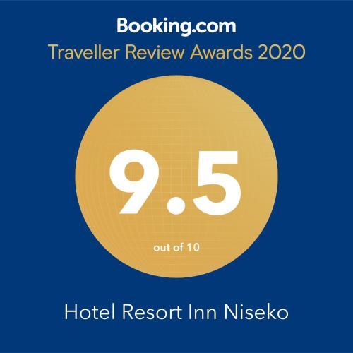 Hotel Resort Inn Niseko