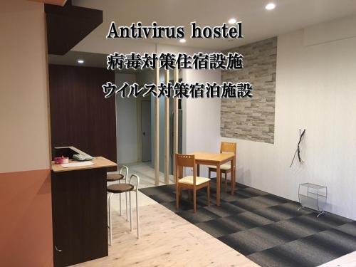 Accommodation in Noboribetsu