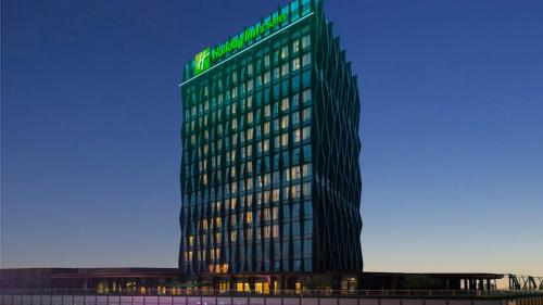 . Holiday Inn Nanjing Qinhuai South Suites
