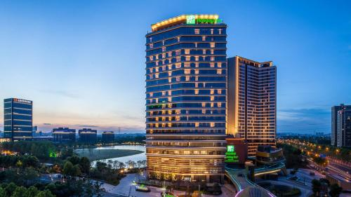 . Holiday Inn Nanjing Qinhuai South