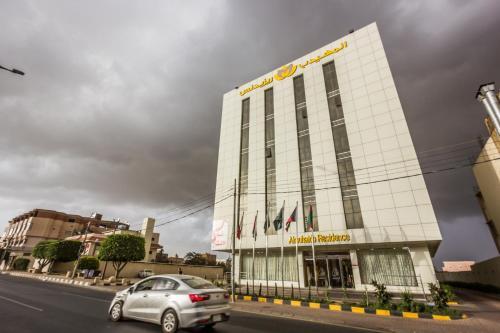 . Al Muhaidb Residence - Abha