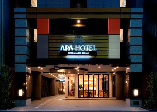 APA Hotel Kodemmacho-ekimae impression