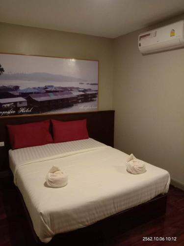 โรงแรมศรีแดง สังขละบุรี โรงแรมศรีแดง สังขละบุรี