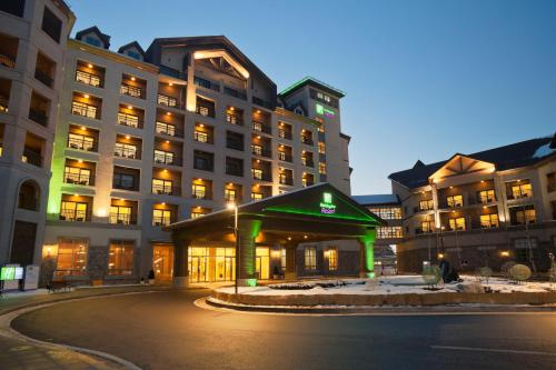 Holiday Inn Resort Alpensia Pyeongchang, an IHG hotel - Accommodation - Pyeongchang