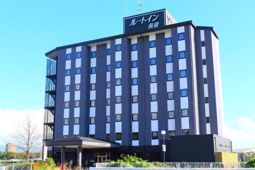 Hotel Route-Inn Nagaizumi Numazu Inter 1 - Nagaizumi