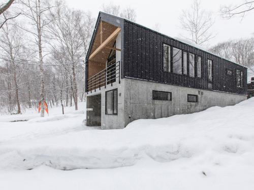 Casa Bell Niseko - Chalet