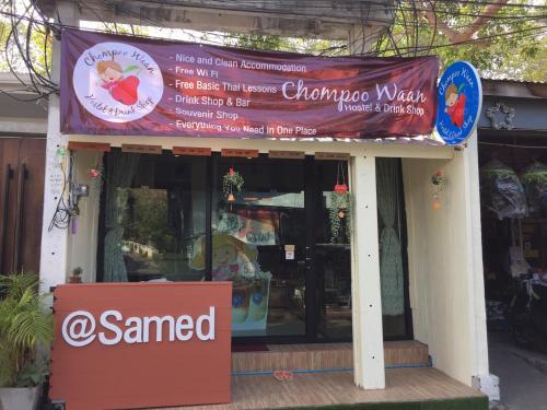 Chompoo Waan Hostel Chompoo Waan Hostel