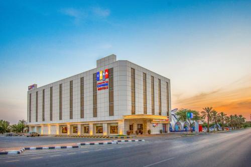 . Ewaa Express Hotel - Buraydah