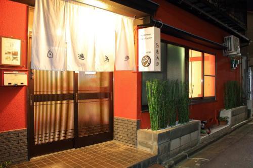 东京日进月步川崎旅馆