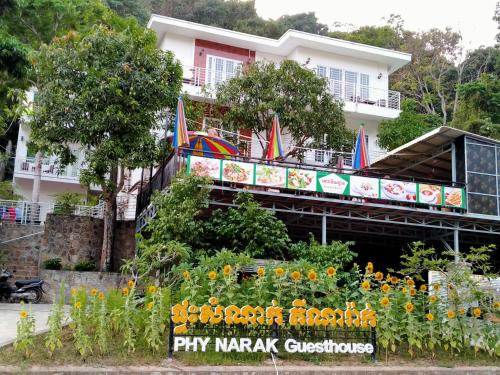 Phy Narak Guesthouse