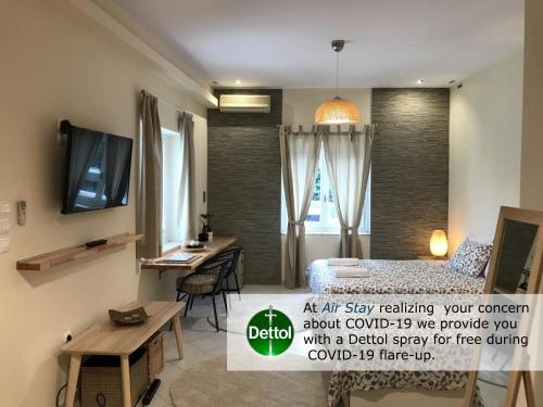 . Flight Apartments Airport by Airstay