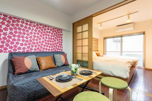 SHIBUYA ColorBee Comfort House
