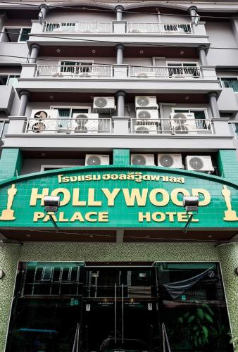 Hollywood Dannok Hotel, Sadao