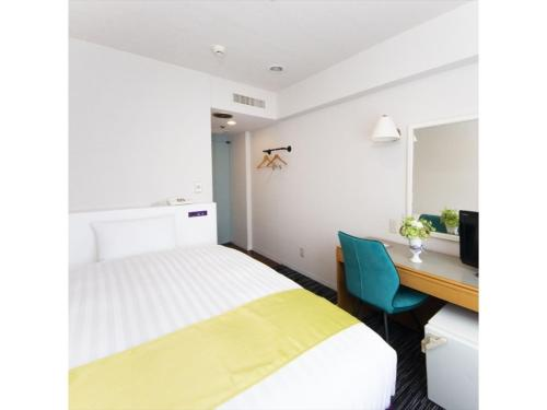 HOTEL MONTOVIEW YONEZAWA / Vacation STAY 77088