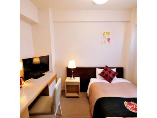 Grand Park Hotel Excel Kisarazu / Vacation STAY 77109