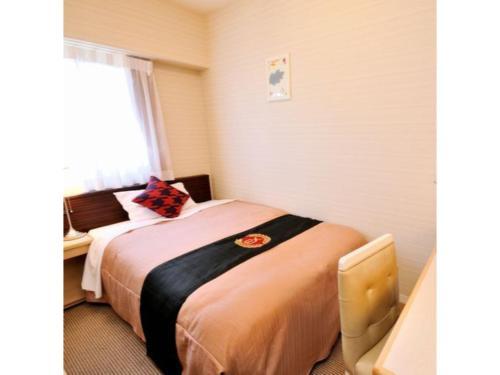 Grand Park Hotel Excel Kisarazu / Vacation STAY 77391