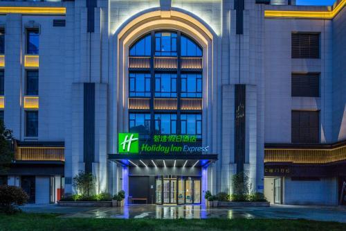 . Holiday Inn Express Haining City Center, an IHG Hotel
