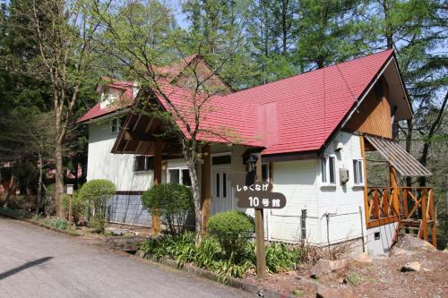 Cottage All Resort Service / Vacation STAY 8410
