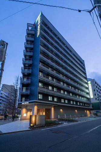 R&B Hotel Sendai Higashiguchi